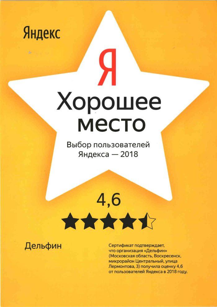 кредиты в молдове с паспортом