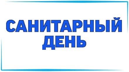 LBdsotu_IUM