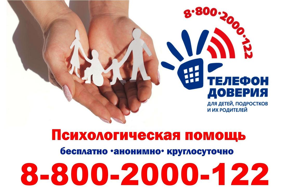 2020-03-03_14-17-59